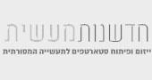 logos-on-handasa_0015_9999999
