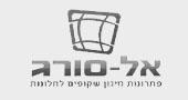 logos-on-handasa_0017_23232323232323232